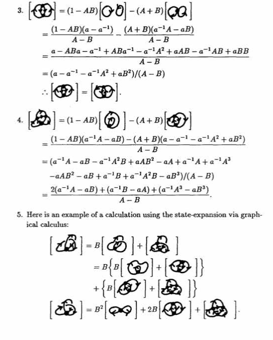 knots brain equations